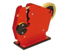 ND Beutelverschlussmaschine 8333 Schneidevorrichtung Grundplatte große Beutel