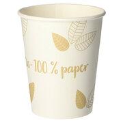 BIO Heißgetränke Trinkbecher Coffee to Go unbeschichtet creme 200ml, 50 Stk.