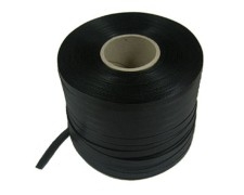 Umreifungsband PP 12,7mm Länge  600meter, Kleinrolle